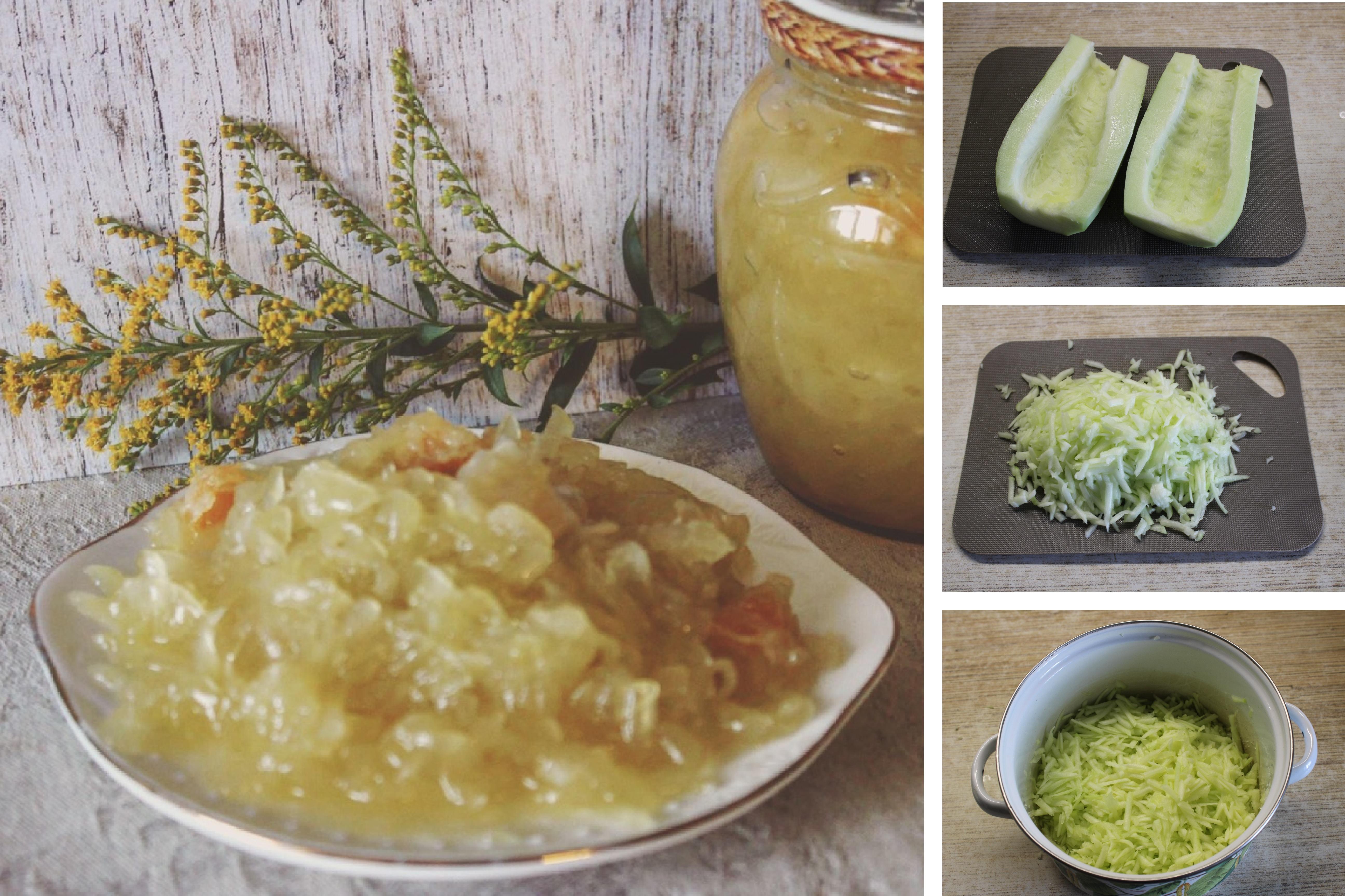 Варенье из кабачков с апельсином и лимоном: пошаговый фото рецепт