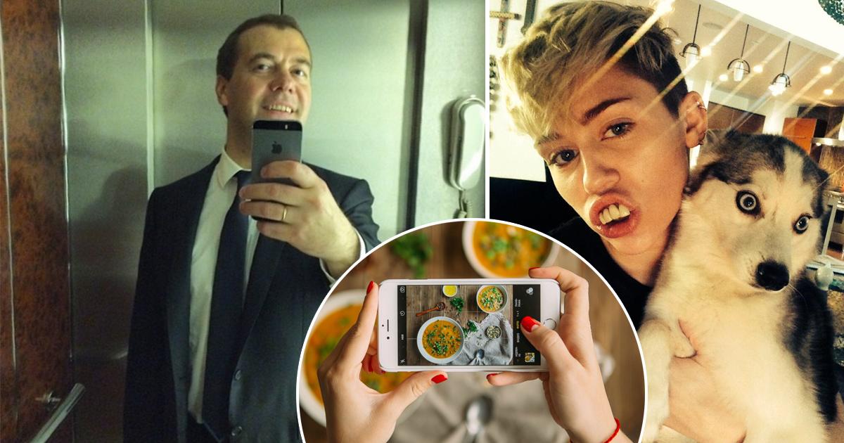 Что могут рассказать о человеке фото, выкладываемые в соцсетях