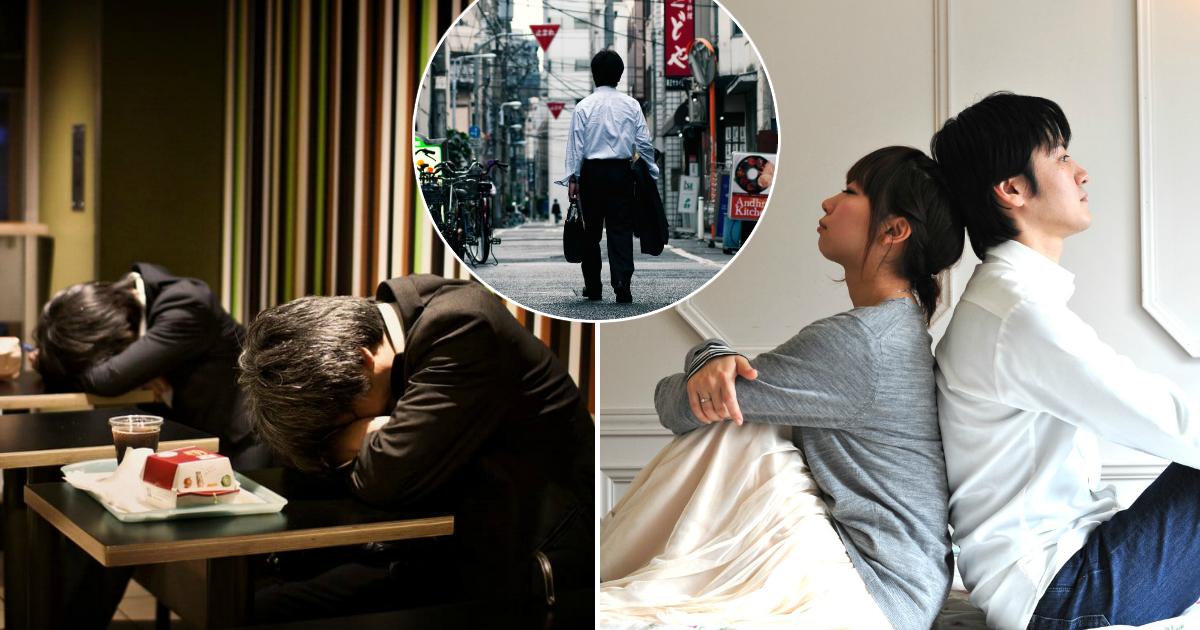 """Фото """"Синдром целибата"""": почему молодые японцы перестали заниматься сексом"""