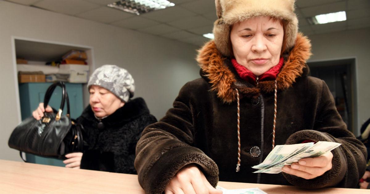 Фото Где деньги, Зин? На какие доходы живут россияне