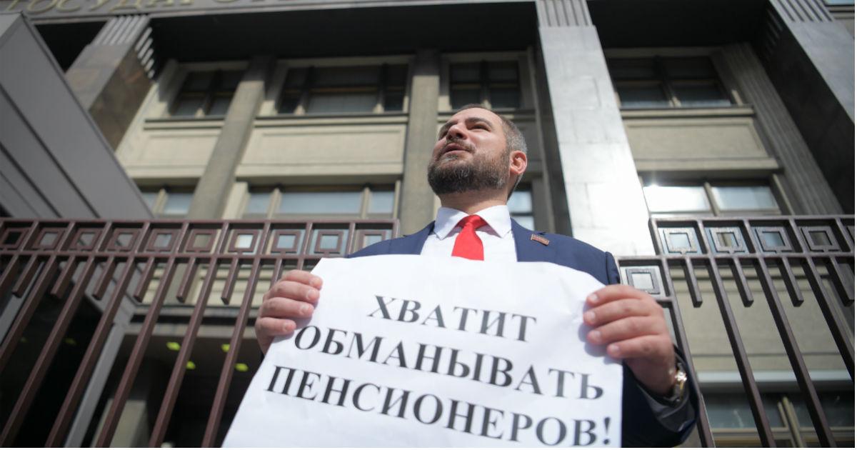 Фото Недовольный ропот в зале. Единороссы задумали смягчить пенсионную реформу