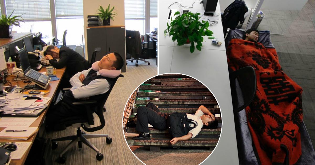 Фото Что такое инэмури, или почему у японцев принято спать на рабочем месте