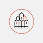 В Сочи открылся новый храм