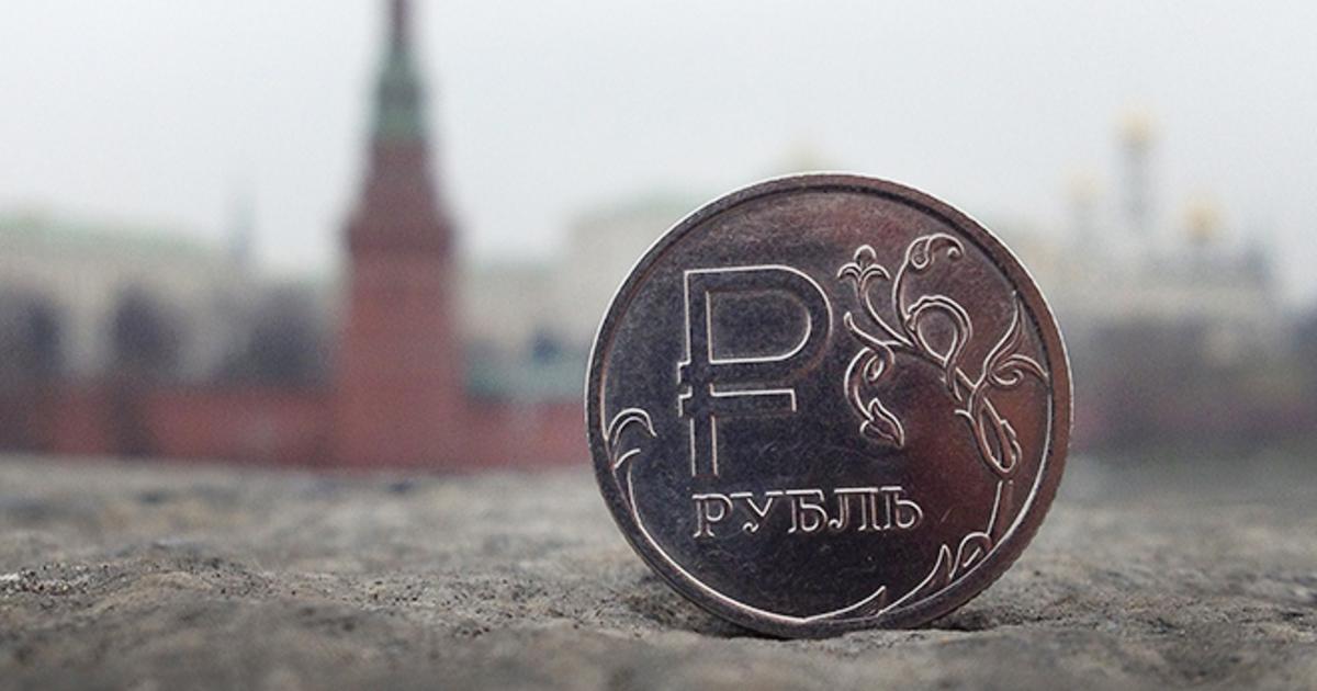 Фото Нефть не поможет. Почему рубль ждут новые психологические рубежи