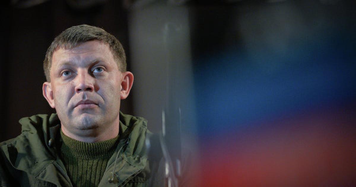 Фото Как Александр Захарченко пришел к власти в ДНР?