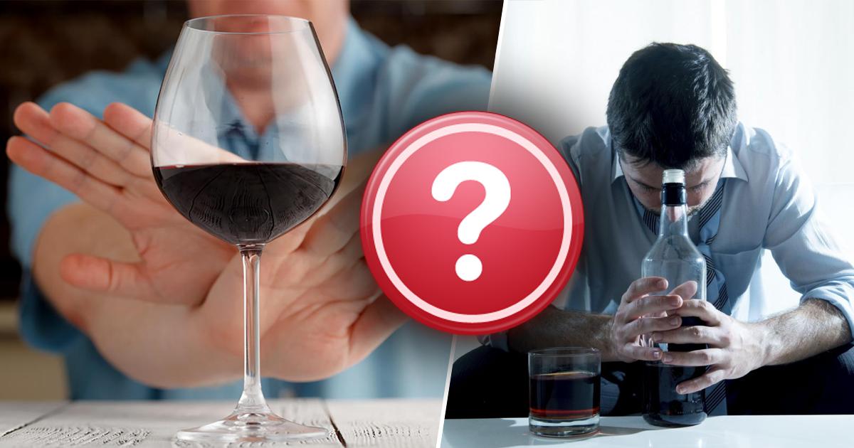 Похудение и крепкий сон: что произойдет с организмом при отказе от алкоголя
