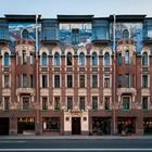 Каталог самых красивых доходных домов Петербурга