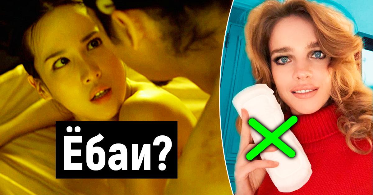 naytli-izmena-seks-klassicheskaya-podruzhki