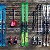 Лыжная база барнаульского «Стройгаза» продана за 33,3 млн рублей