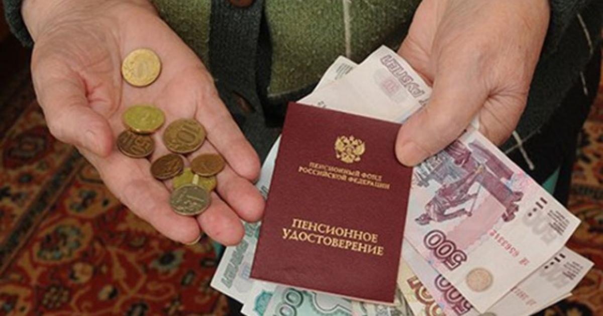 Фото Пенсионная реформа в России. Что происходит?