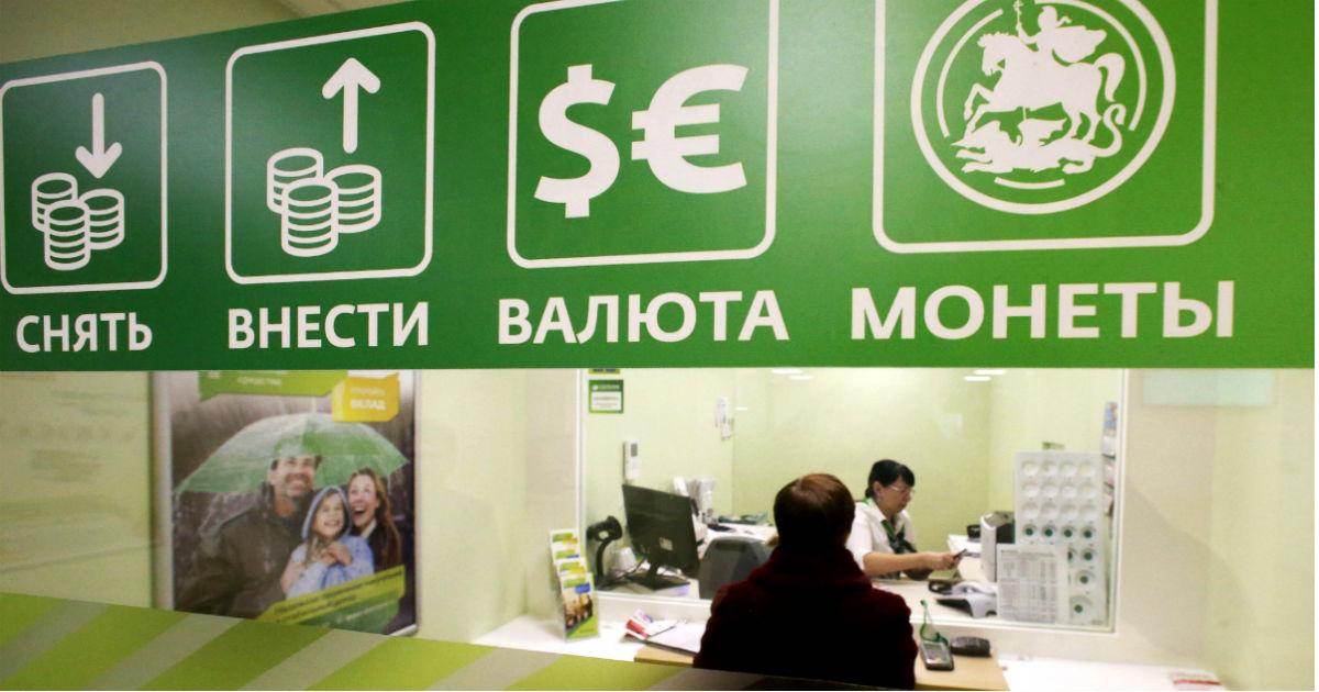 Из российских банков забрали миллиарды долларов. Что делать вкладчикам?