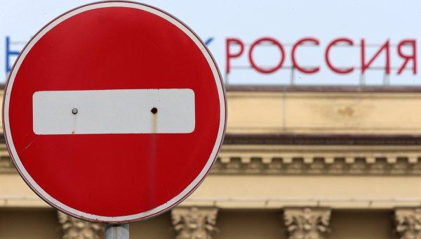 Санкции против России. Что будет дальше?