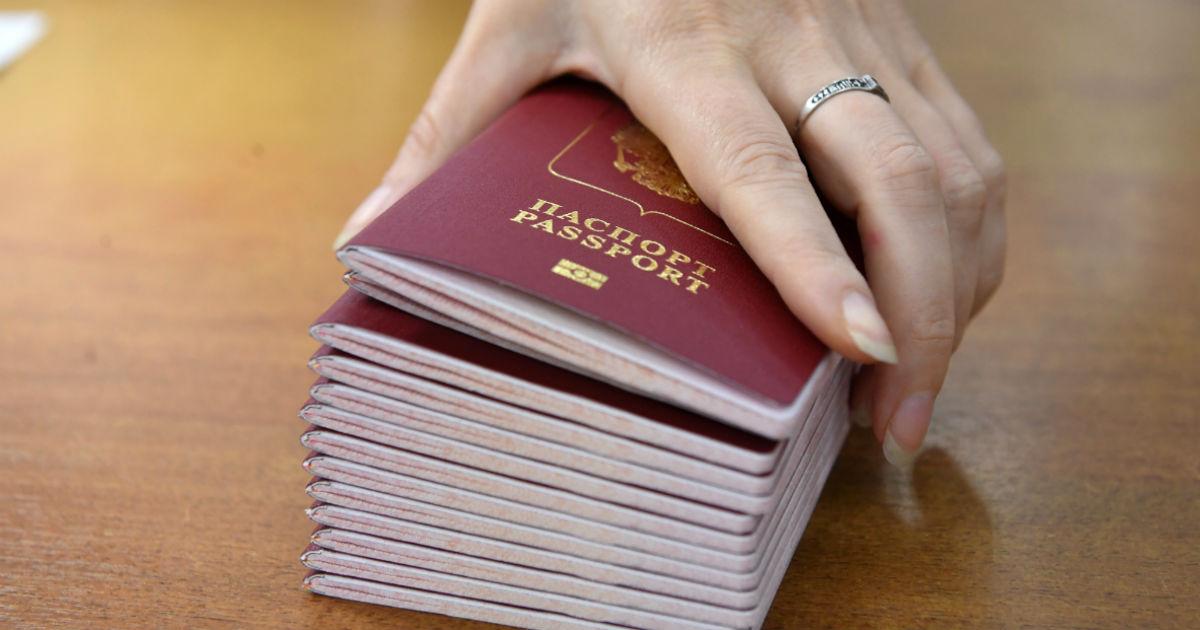 Фото Конец красной книжечки? Чем правительство хочет заменить бумажный паспорт