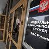 Красноярский край подписал соглашение с ФАС