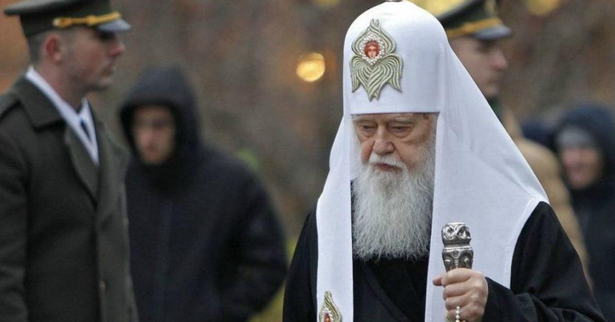 Фото К чему приведет церковный раскол Москвы и Константинополя?