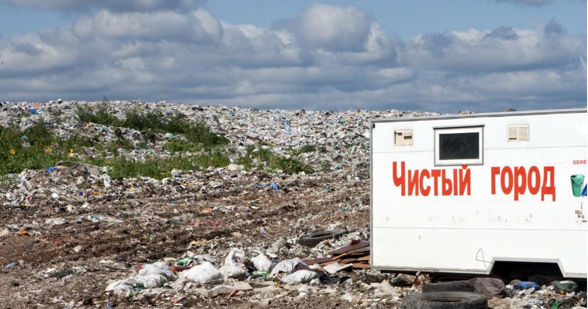 Фото Московский мусор готовятся отправлять в регионы. Местные возмущены
