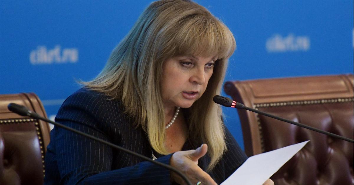 Памфилова пеняет на «памперсы». ЦИК отказался от пенсионного референдума