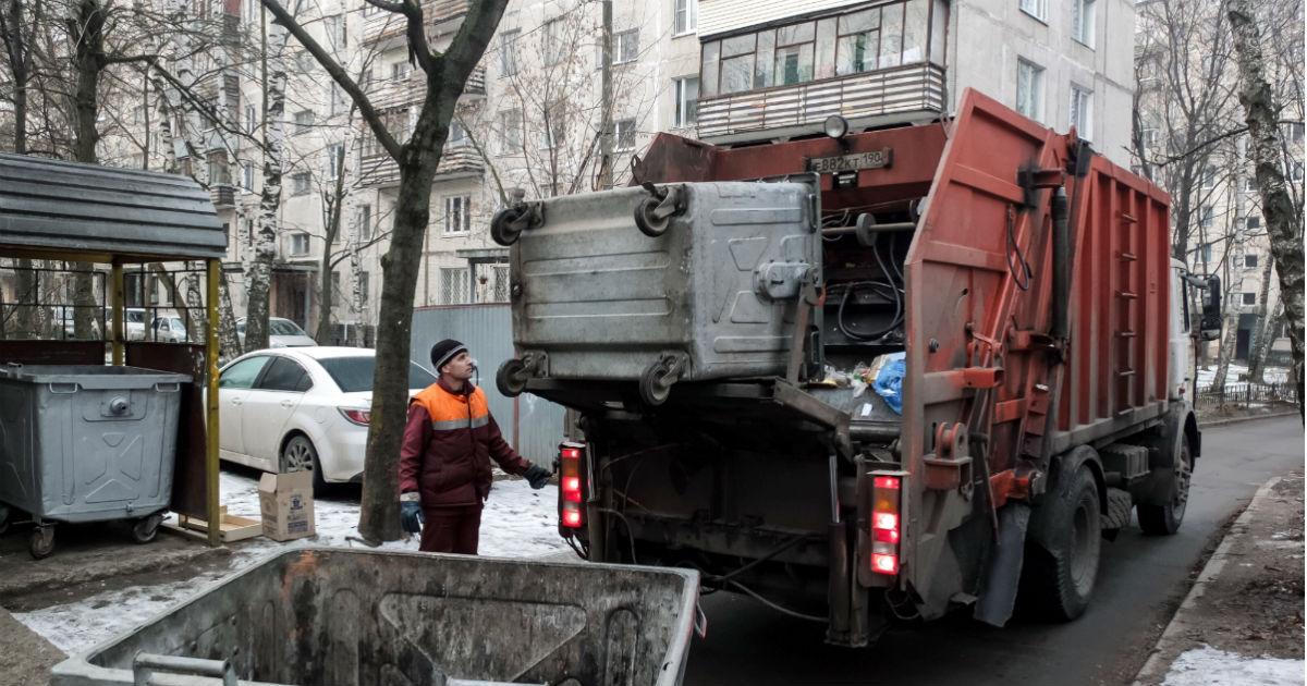 Фото Золотой мусор. С нового года россияне заплатят за отходы по другим тарифам