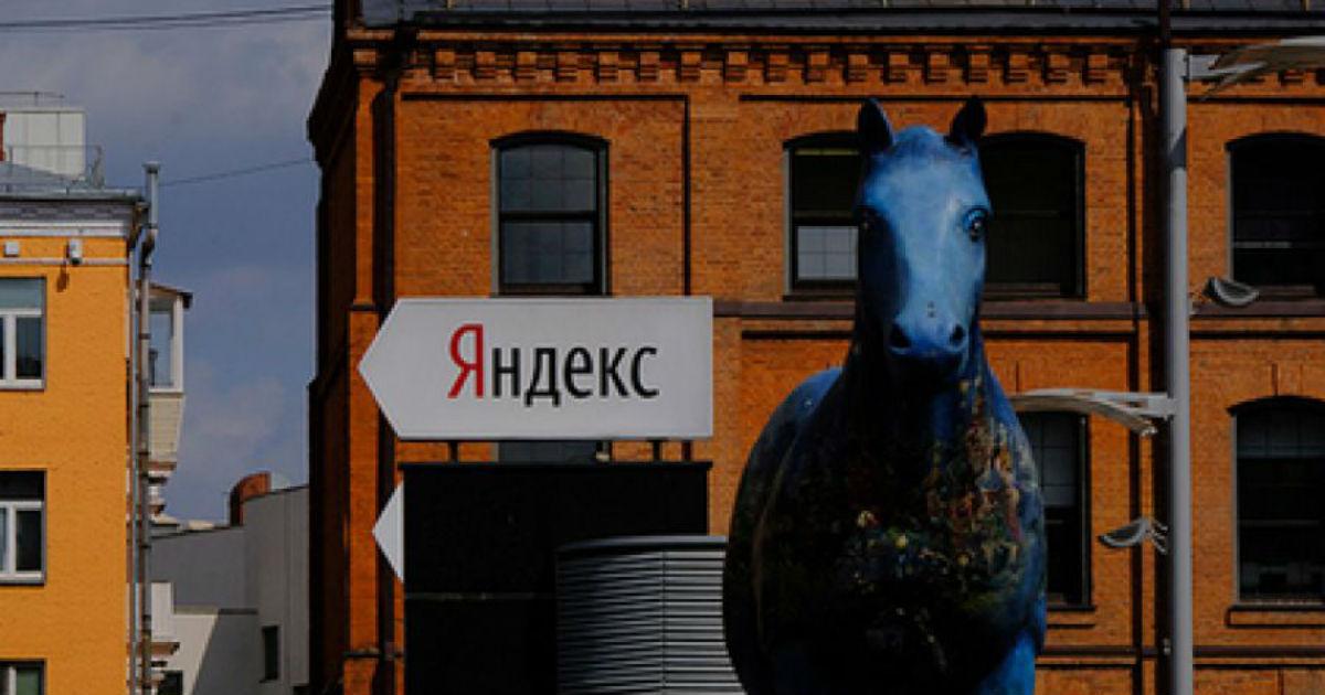 "Фото ""Яндекс"" подешевел на миллиард долларов из-за слухов о ""Сбербанке"""
