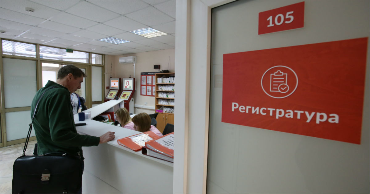 Фото Стройка вместо лекарств. Чем плоха идущая в России модернизация медицины
