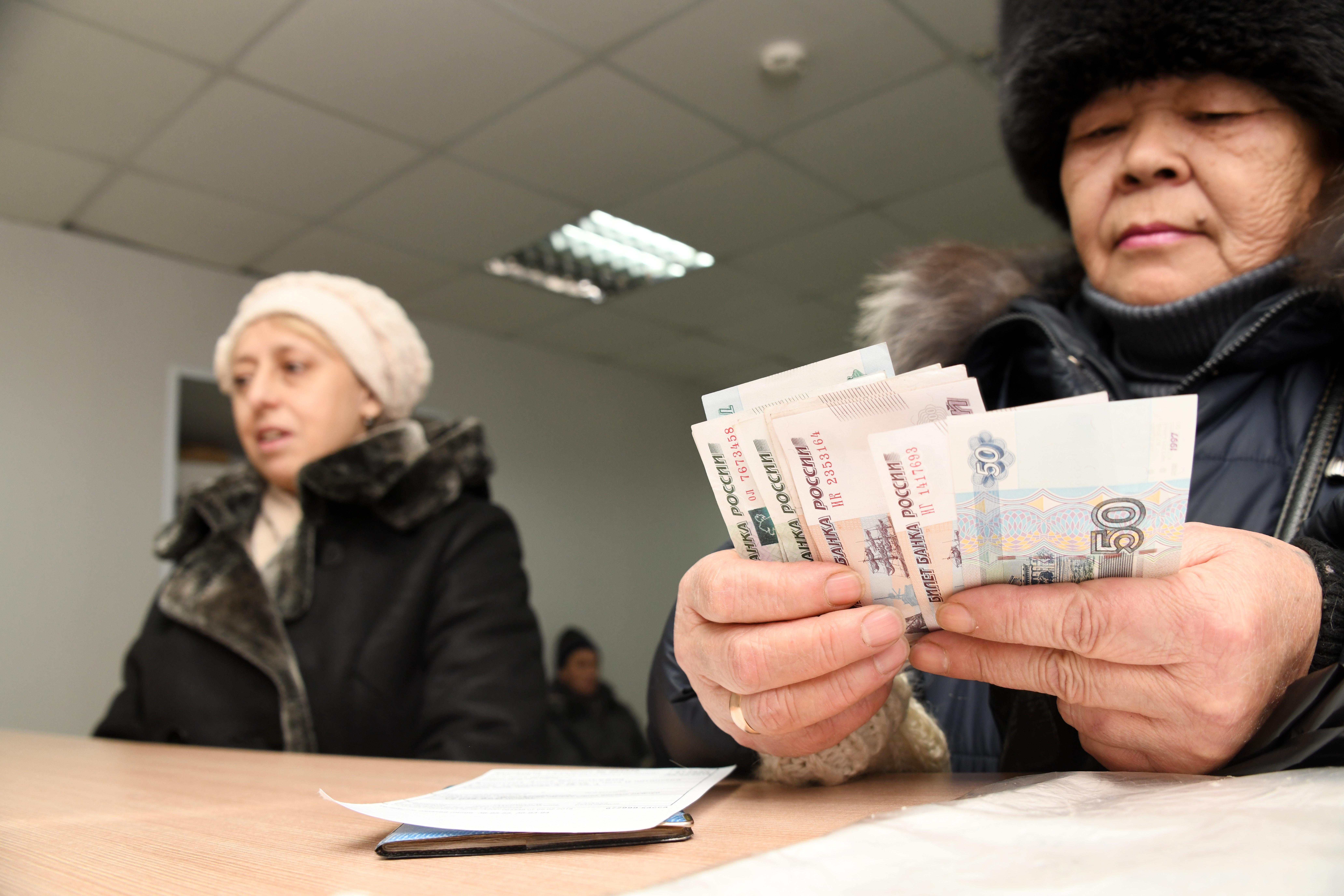 Куда приводят мечты. Россияне объяснили, сколько хотят получать на пенсии