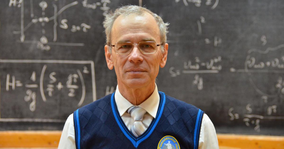Фото Учитель физики собрал больше 8 миллионов просмотров на YouTube