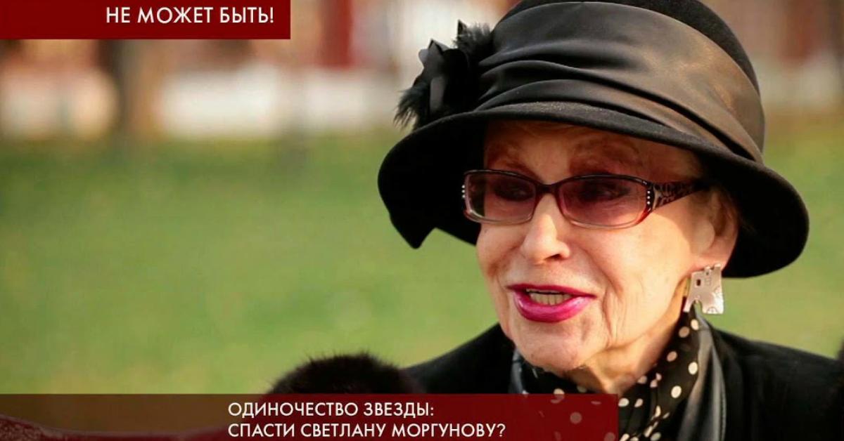 Фото Кто такая Светлана Моргунова? Почему ее заподозрили в алкоголизме?