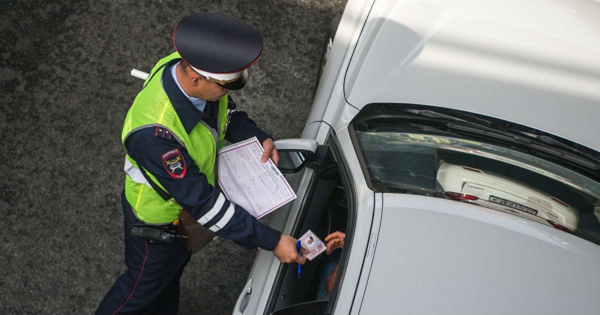 Российским водителям по ошибке списали пять миллионов штрафов