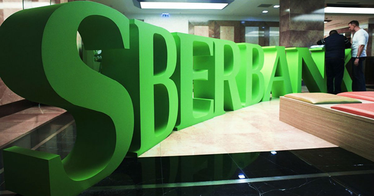 """Фото """"Сбербанк"""" не смог сберечь личные данные 420 тысяч собственных сотрудников"""