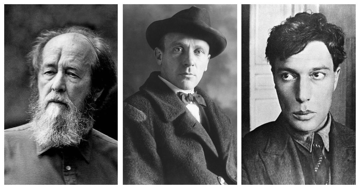 Авторы, чьи работы в СССР были под запретом