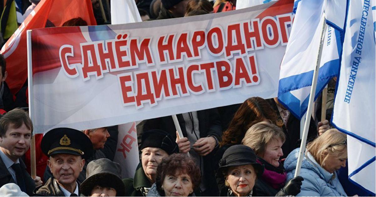 Фото Снова длинные выходные. Какие праздники любят россияне и чем это полезно