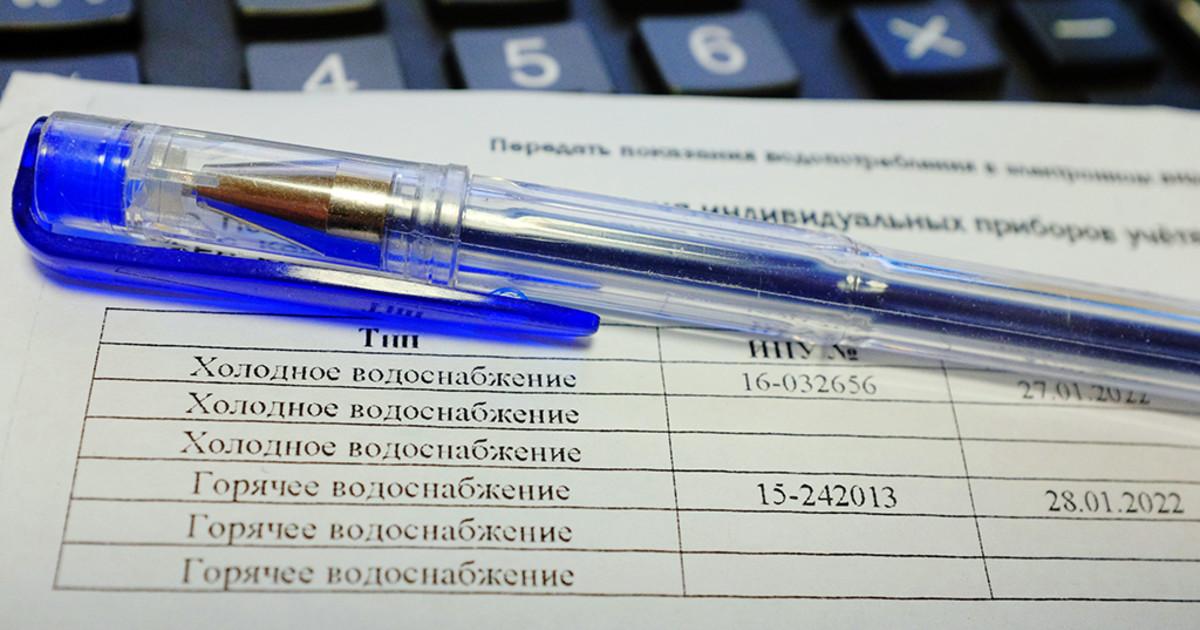 """Фото Дорогая """"коммуналка"""". Подсчитано, сколько россияне тратят на оплату ЖКХ"""