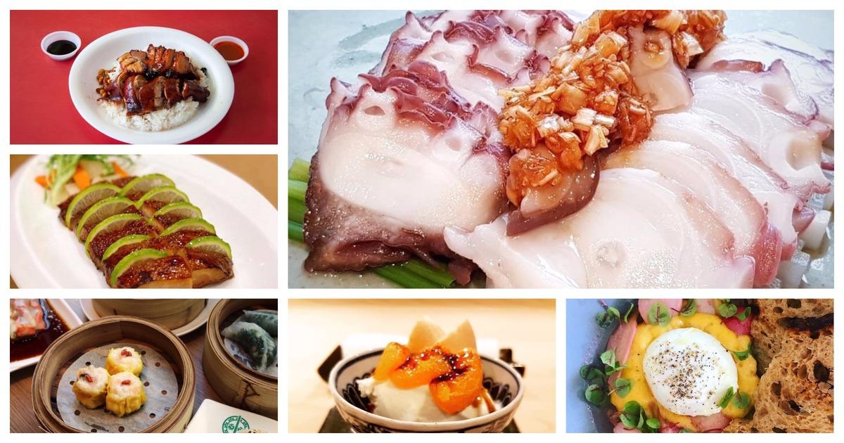 Фото 10 самых дешевых блюд из ресторанов категории Мишлен