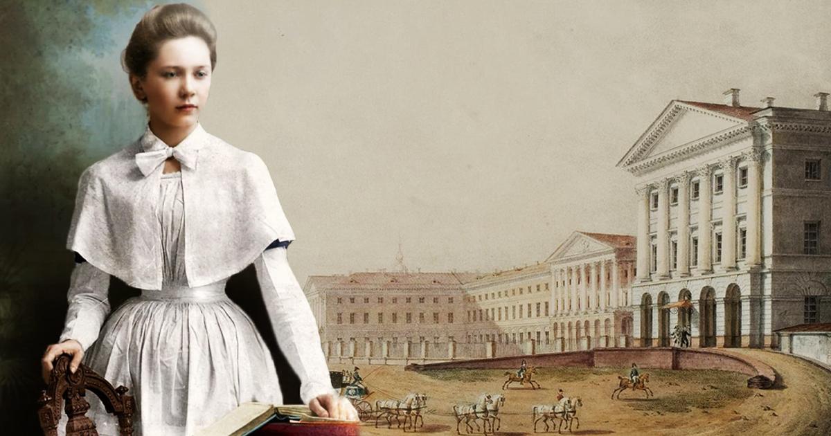 Как воспитывали юных девушек в институте благородных девиц?
