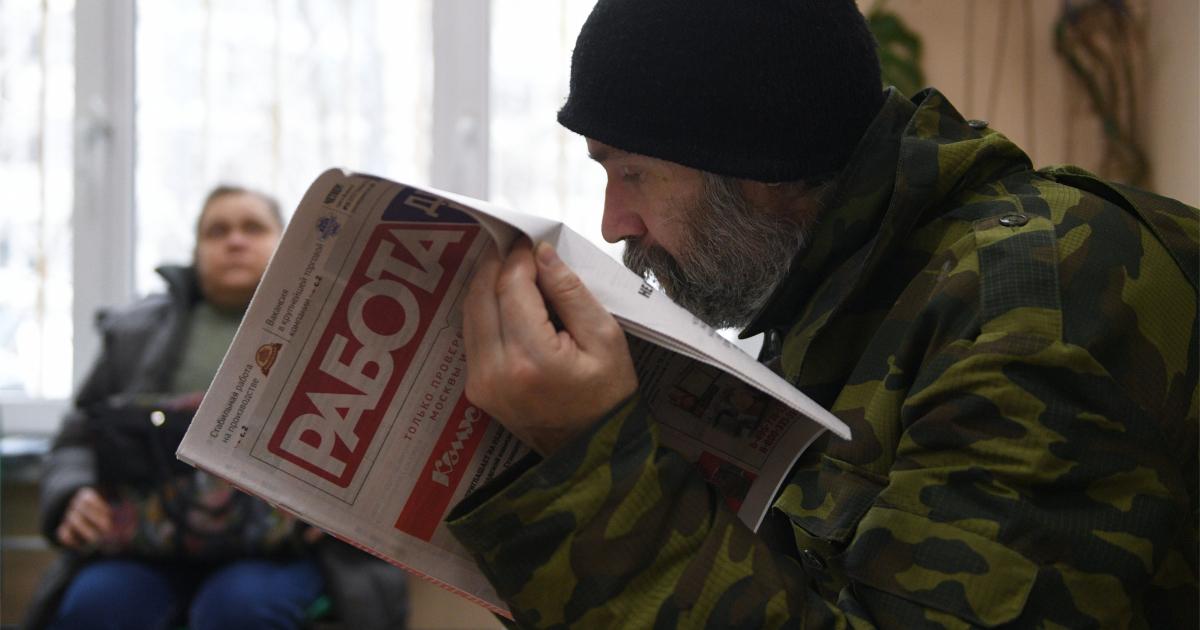 Фото Вам урежут зарплату. Сбудутся ли главные опасения россиян?