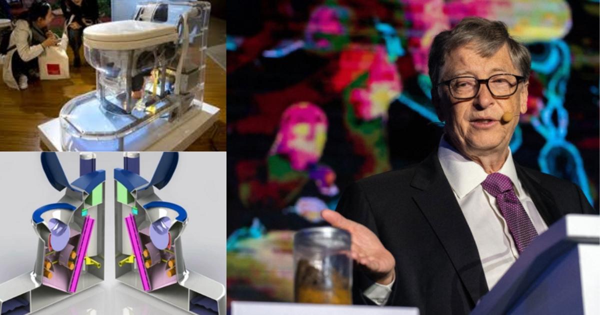 Фото Билл Гейтс представил унитаз будущего. Он работает без воды