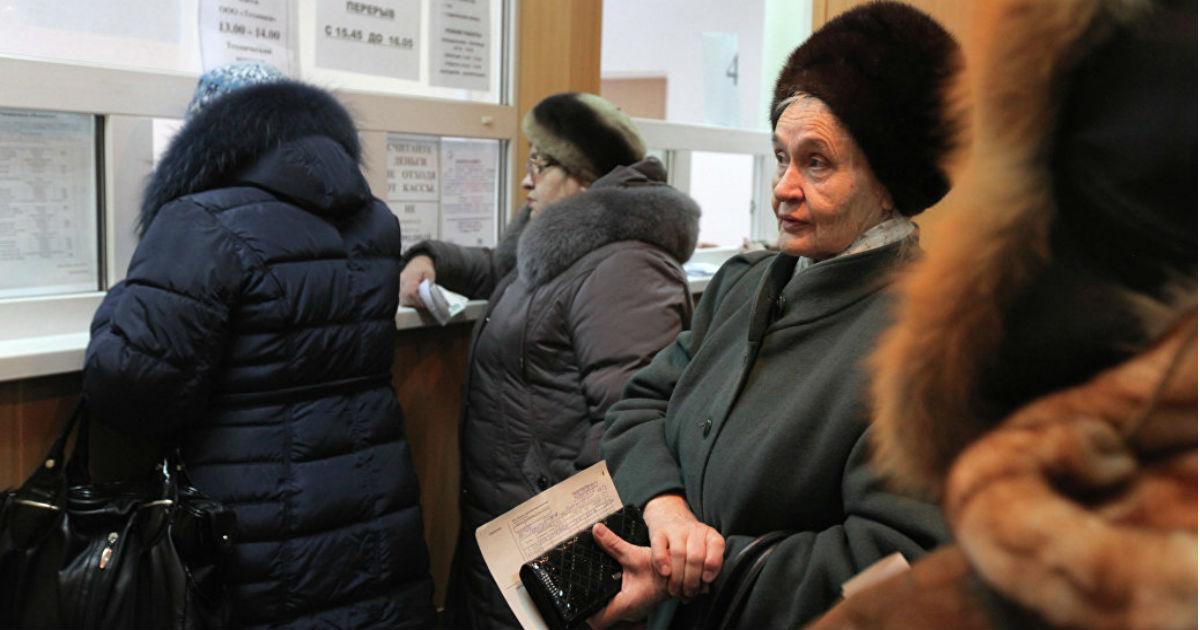 Фото Работай до 70 лет? У кого из россиян отнимут социальные пенсии