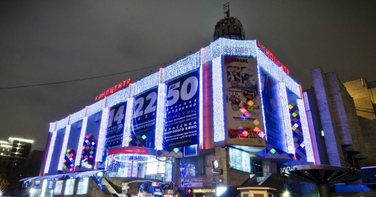 """Фото Замолчит ли """"Соловей""""? В Москве сносят легендарный кинотеатр"""