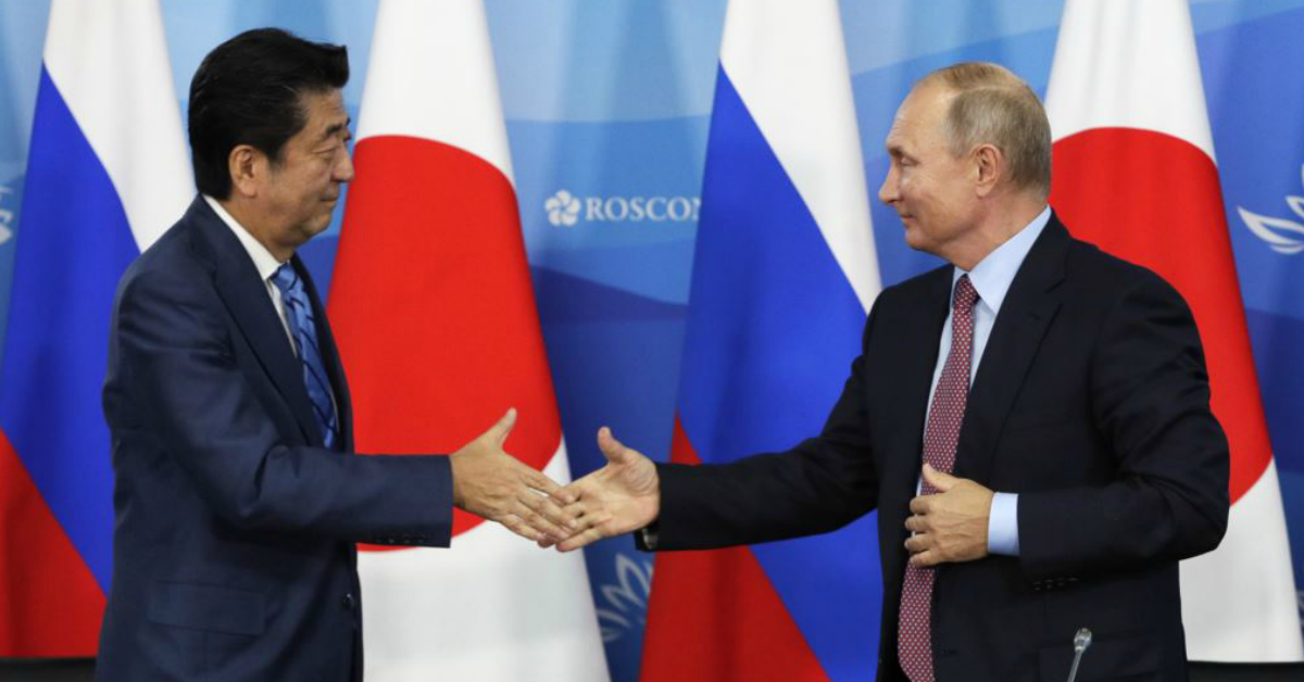 Фото Чьи Курилы? Что Путин пообещал Японии?