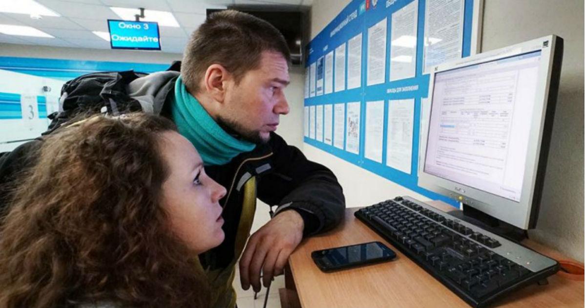С неработающих россиян хотят собирать социальные взносы под угрозой штрафа