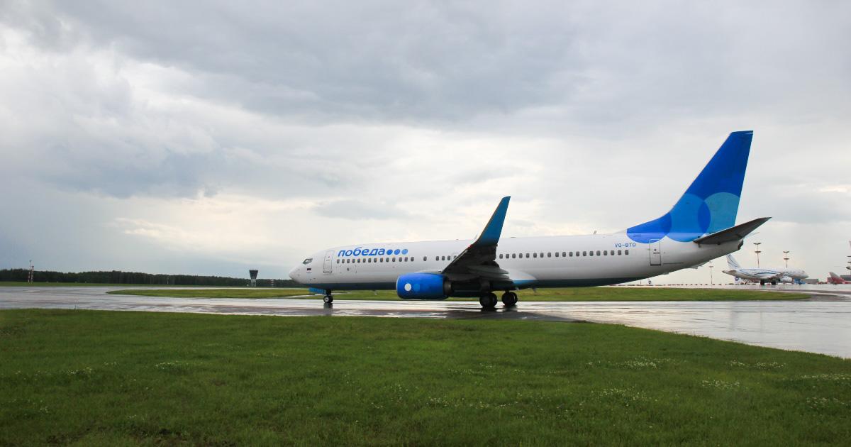 """Фото За что ругают авиакомпанию """"Победа""""? Как не попасть на деньги?"""