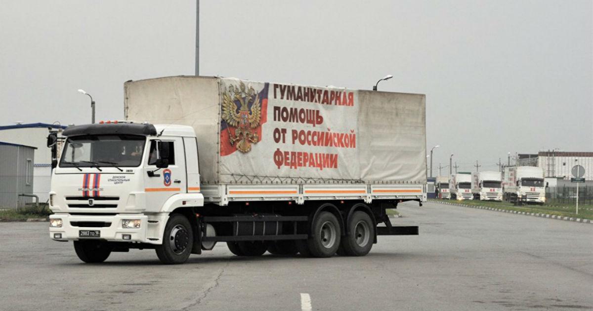 Фото Щедрая душа. Каким странам и сколько денег раздает Россия