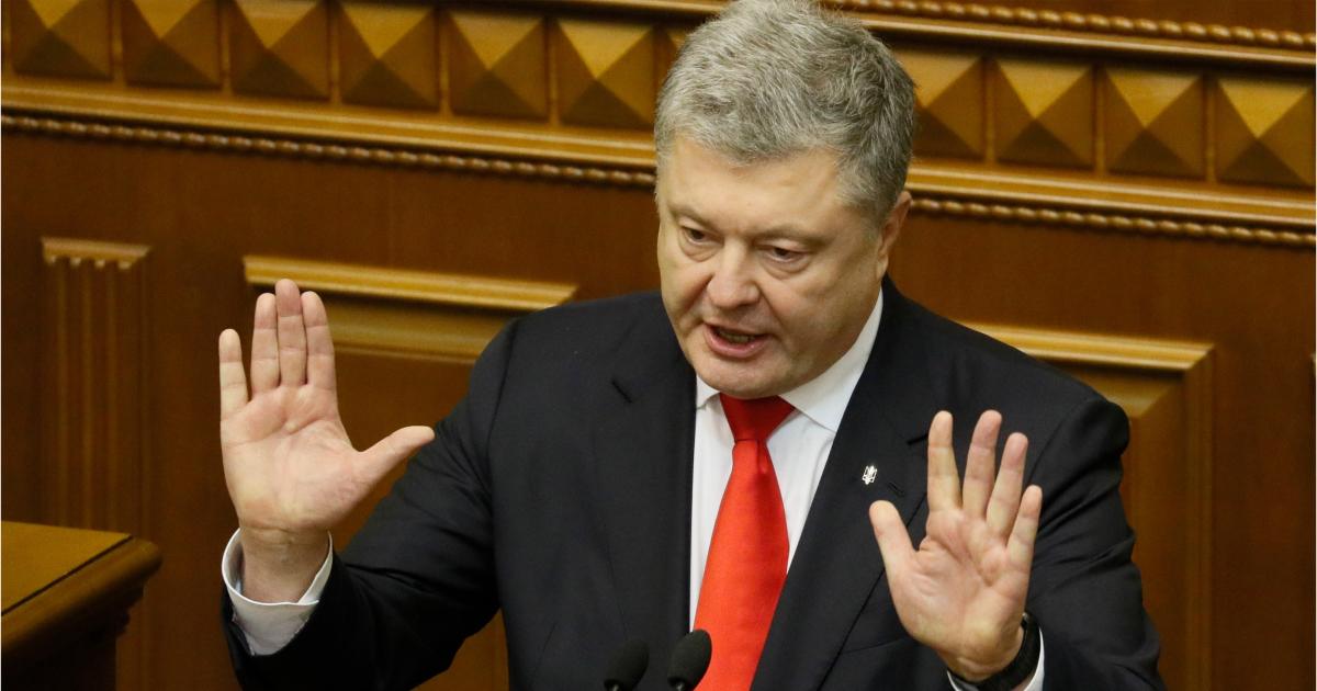 Фото Украина ввела военное положение. Что именно постановила Верховная рада?