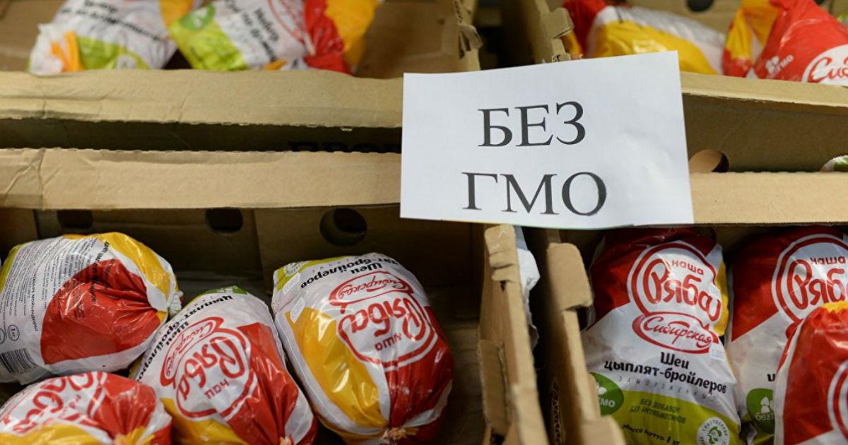 Пенсионные фонды, дороги и ГМО. Что изменится в жизни россиян с декабря
