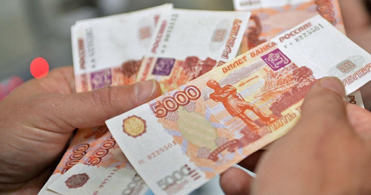 Фото Богатый север, бедный юг. Где в России самые высокие и низкие зарплаты