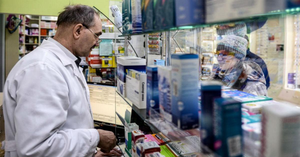 Фото Власти велели по-новому считать цены на жизненно важные лекарства. Что изменится?