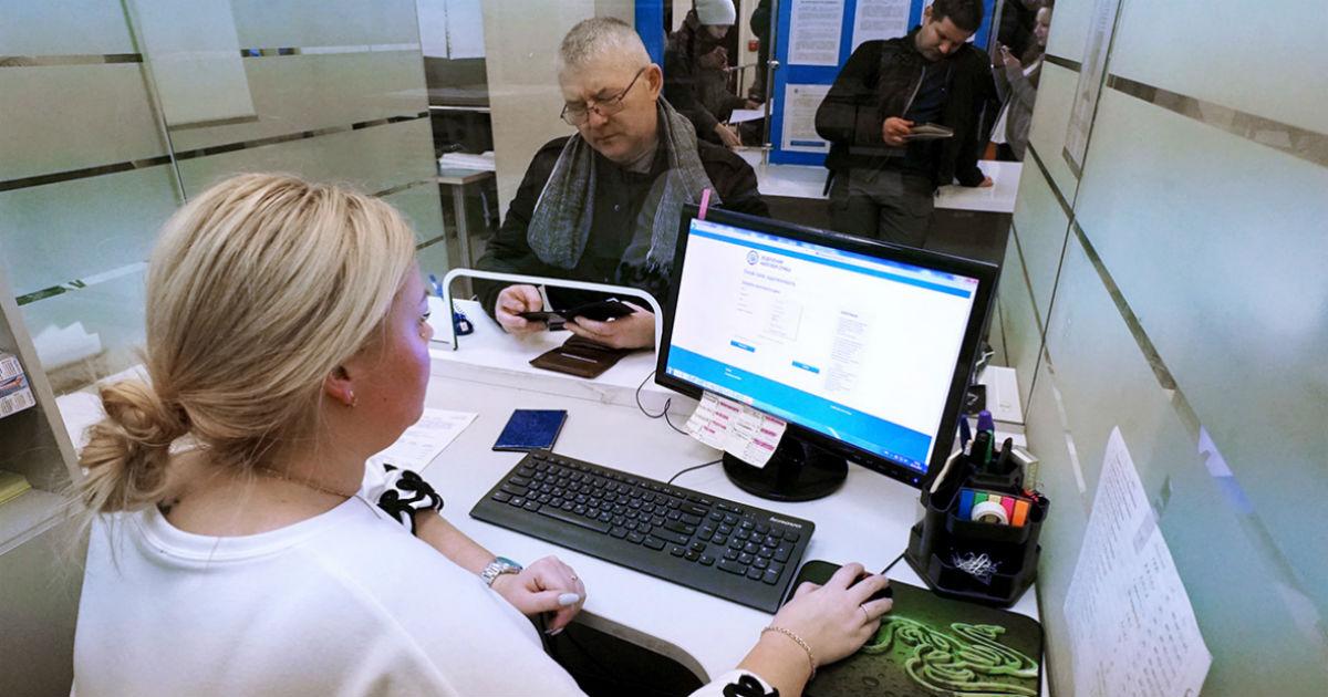 Фото Охота на доходы. Налоговая ведет облавы на самозанятых россиян