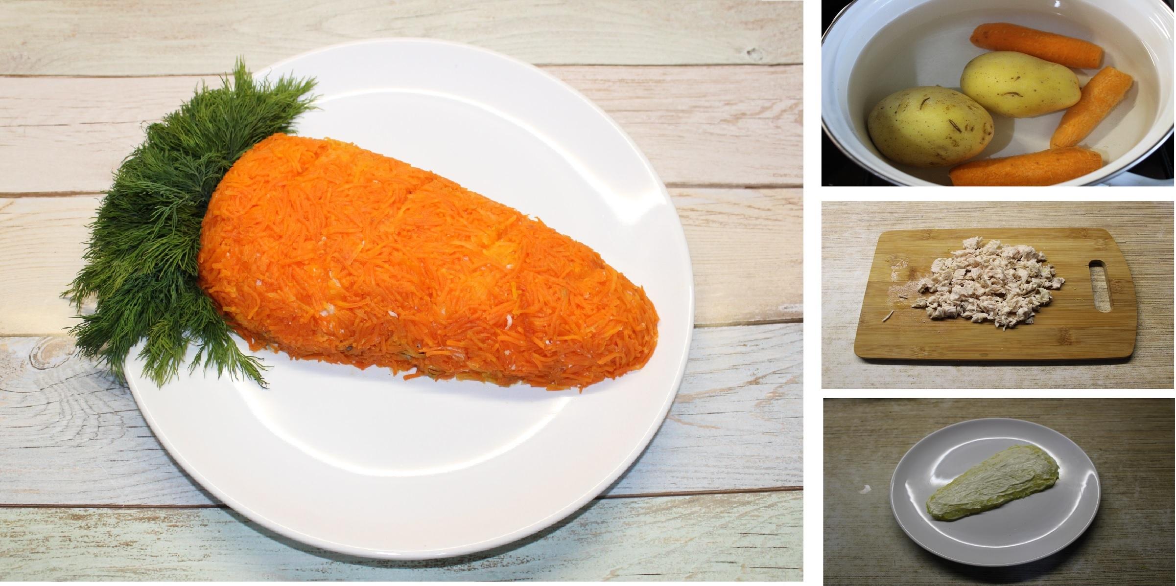 """Праздничный салат """"Морковка"""": пошаговый фото рецепт"""