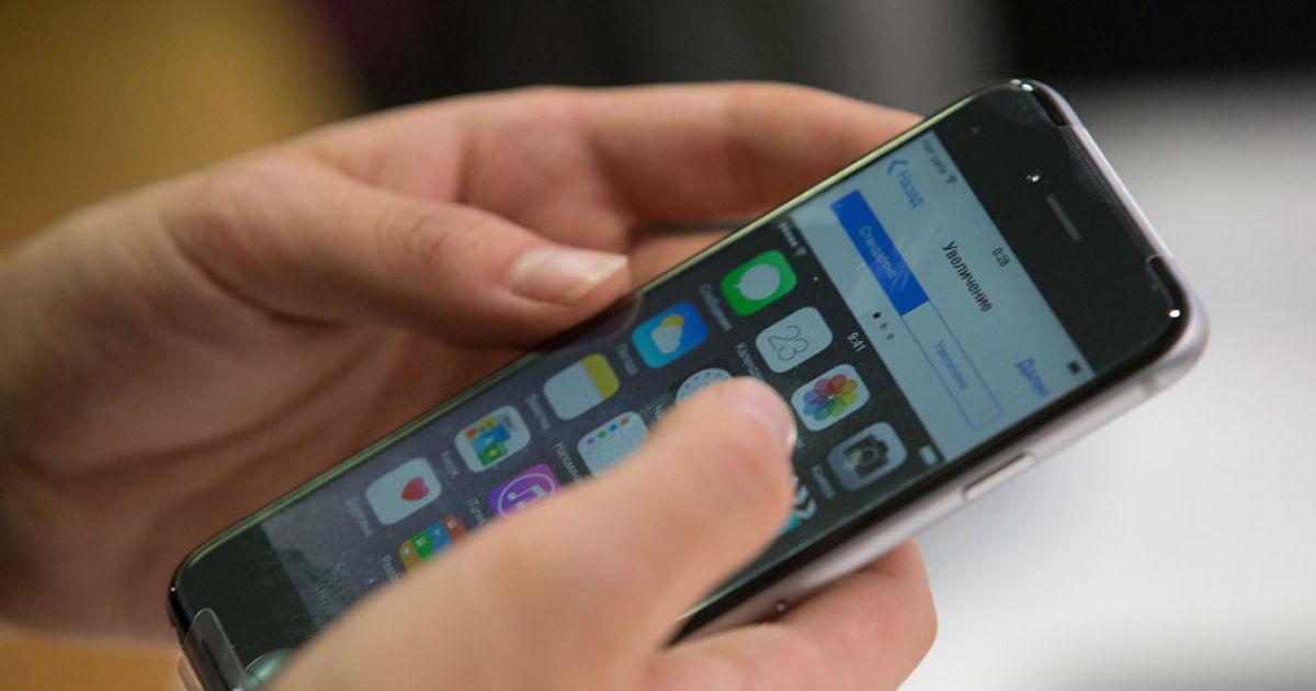 В России заговорили о платной регистрации мобильных. Кого она коснется