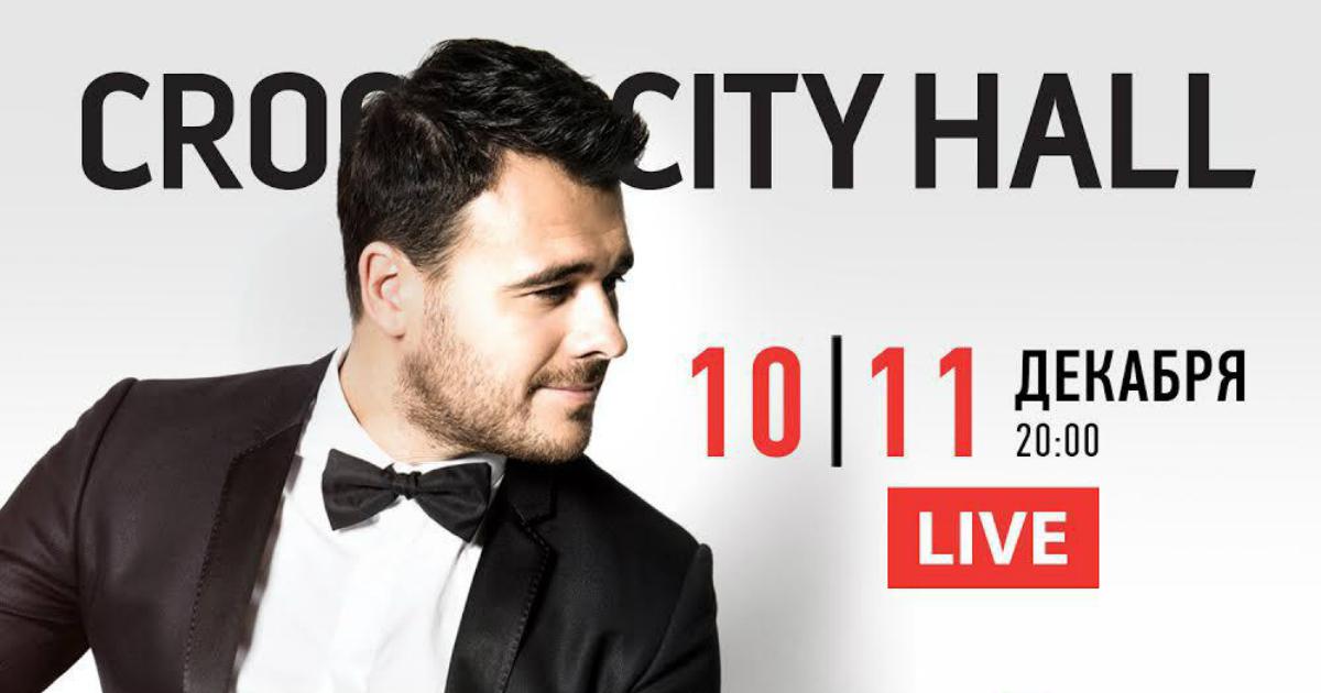 EMIN отметит день рождения сольными концертами в Crocus City Hall